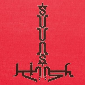 SUUNS AND JERUSALEM IN MY HEART - SUUNS AND JERUSALEM IN MY HEART 81808