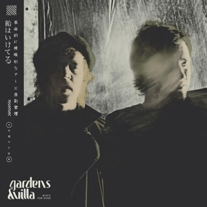 GARDENS & VILLA - MUSIC FOR DOGS 86227